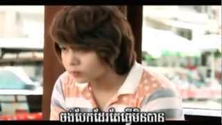 [ M VCD VOL 35 ] Niko - Srolunch Ke Min Jong Bat Born Oun (Khmer MV) 2012