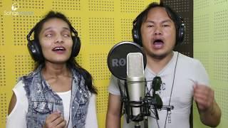Saharako - Bharat Limel Magar & Srijana Bhattarai | New Nepali Adhunik Song 2074 / 2017