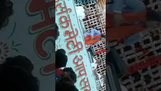 Raees Anees Sabri new qawwali Tikamgarh 7 Apr 2018