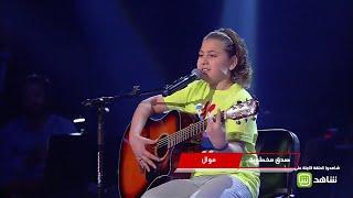 صدق مخطوبةغرق الغرقان - محمد البندي - مرحلة الصوت وبس