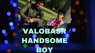 (Valobasar Handsome boy) সিলেটের শেরা হাসির নাটক।Actors Oliur Rahman Mustak And DJ Pabel.