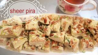 Afghan Sheer Pira , Sweet and Easy Dessert   Recipe ( Easy Milk Fudge recipe  ) shirpera