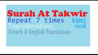 Repeat 7 times: Surah At Takwir (Learn by repetition, WHOLE surah)