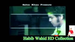 Habib Wahid Keno Emon Hoy