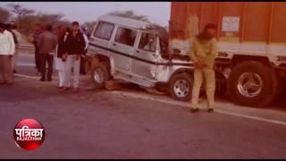 rajaldesar road accident  bolero car and truck accident