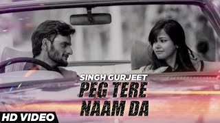 Peg Tere Naam Da - Singh Gurjeet | Full Video Song | Yellow Music | Latest Punjabi Songs 2016