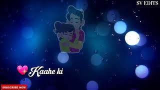 Bast sad whatsapp status || Mujhko Barsaat Bana Lo lyrics  || Junooniyat  || love status  ||