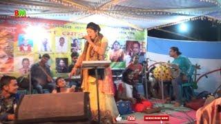 PUTUL SORKAR | আমি আজও কাঁদি পাখিটার লাগিয়া | কাজল দেওয়ানের বিচ্চেদ গান |  Baul Song