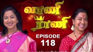 Vaani Rani - Episode 118, 04/07/13