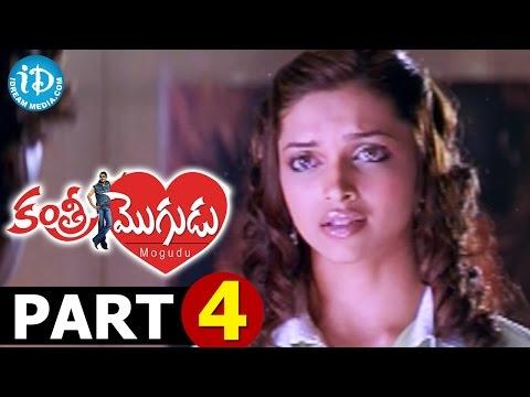 Xxx Mp4 Kantri Mogudu Full Movie Part 4 Upendra Deepika Padukone Indrajit Lankesh Rajesh Ramanathan 3gp Sex