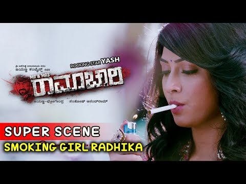 Xxx Mp4 Yash Movies Yash Goes To College Comedy Scenes Kannada Comedy Scenes Mr And Mrs Ramachari 3gp Sex