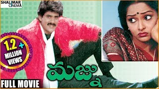 Majnu Full Length Telugu Movie || Akkineni Nagarjuna, Rajani