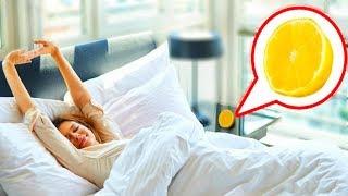 هل تعلم ماذا سيحدث إذا وضعت ليمونة بجوارك أثناء النوم .. ؟!