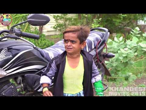 Xxx Mp4 CHOTU KA MOBILE CHORI छोटू का मोबाइल चोरी Khandesh Comedy Video Chotu Comedy 3gp Sex