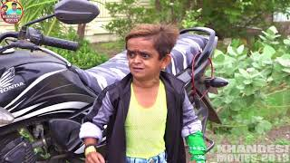 Download CHOTU KI DABANGAI | छोटू की दबंगई | Khandesh Comedy Video | Chotu Comedy