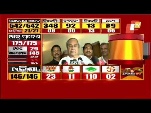 Xxx Mp4 CM Naveen Patnaik Thanks Odisha People For Fifth Assembly Poll Victory 3gp Sex