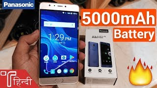 Panasonic Eluga Ray 700 Unboxing and Hands On review in HINDI [Specs, Price in India and Camera]