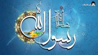 هل تعلم الحقيقة الصارخة اسم النبي محمد ﷺ مكتوب في التوراة والإنجيل