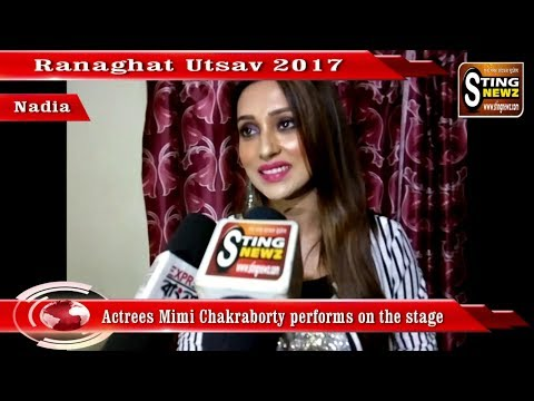 Xxx Mp4 Tollywood Actress Mimi Chakraborty Performs On The Stage In Ranaghat Utsav 2017 3gp Sex