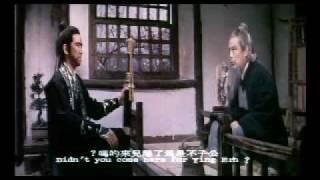 The Sword 1971 - Jimmy Wang Yu