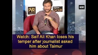 Watch: Saif Ali Khan loses his temper after journalist asked him about Taimur - Bollywood News