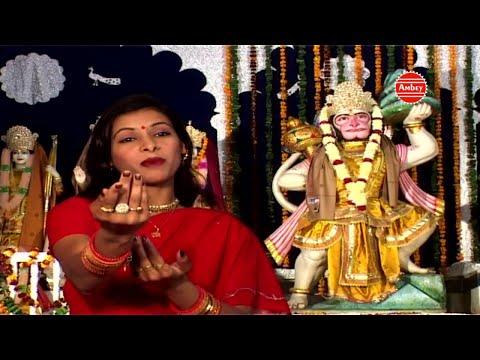 Xxx Mp4 श्री मेहंदीपुर बालाजी की पावन गाथा Full Musical Story By Anuja Ambey Bhakti 3gp Sex