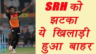 IPL 2017: Mustafizur Rahman ruled out from SRH, big blow for David Warner | वनइंडिया हिन्दी