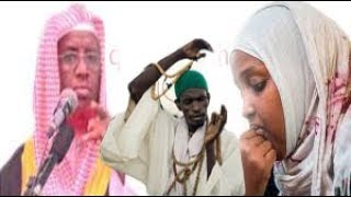 SUBXANALAH! Gabar Su`aal Naxdin leh kaga Yaabsatay Sheikh umal  DAAWO LIVE