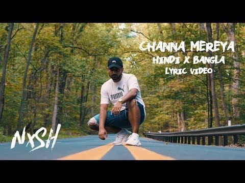 Xxx Mp4 Nish Channa Mereya HINDI X BANGLA COVER OFFICIAL LYRIC VIDEO 3gp Sex