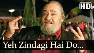 Ye Zindagi Hai Do (HD) - Lakshman Rekha Songs - Jackie Shroff - Shilpa Shirodkar - Sapna Mukherjee