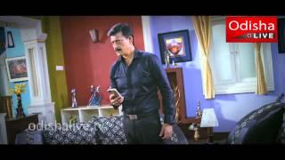 Kehi Nuhen Kahara - Trailer - Odia Movie - Akshay Parija