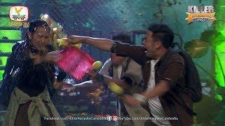 Killer Karaoke Cambodia Season 3 Week 1| Aok Sokunkanha - Nimol