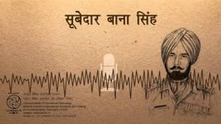 Paramvir Chakra Vijetaa - Subedar Bana Singh