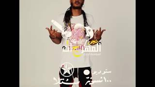 علاء فيفتي - البوم نجوم المهرجان - ١٠٠نسخة - ستلا