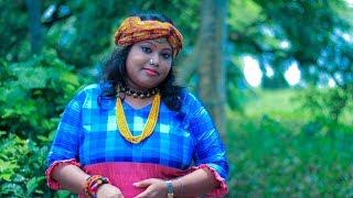 Alkinare | Assamese Folk Song | বাংলা লোকগীতি(ঝুমুর) | Pallabi Dasgupta | Rishav Kar