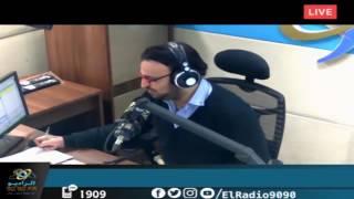 مكالمة لن تتكررفي تاريخ 9090 | مع أحمد يونس