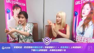 "190718 SNSD Taeyeon - ""PUBG Mobile"" On SM Super Celeb League Season 4 Ep.02"