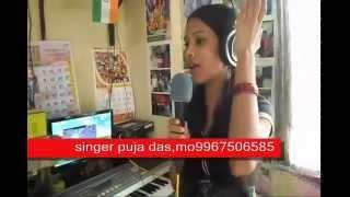 singer puja das & mahesh dastudio