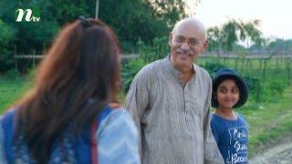 Akasher Opare Akash (আকাশের ওপারে আকাশ) | Episode 52 | Shomi, Jenny, Asad, Sahed l Drama & Telefilm