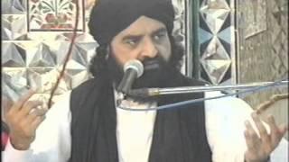Maqaam-E-Ayesha (Dhok Mangtal) Pir Syed Naseeruddin naseer R.A - Episode 45 Part 1 of 3