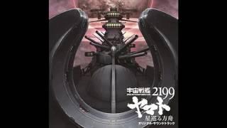 02. Space Battleship Yamato 2199 (opening song)