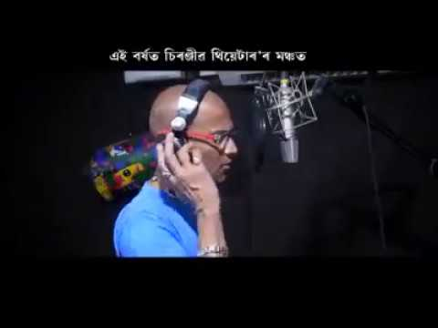 Xxx Mp4 O Deuta Song By Zubeen Chiranjib Theater 2018 North East Music 3gp Sex
