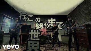 From Noon Till Dawn (feat.Tabu Zombie & Kunikazu Tanaka)