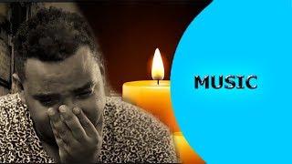 Ella TV - Sami Ezra - Kokobey   ኮኮበይ - New Eritrean Music 2017 - Ella Records