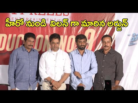 14 Reels Entertainment Press Meet