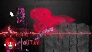 Bonomali Tumi - Bappa Mazumder