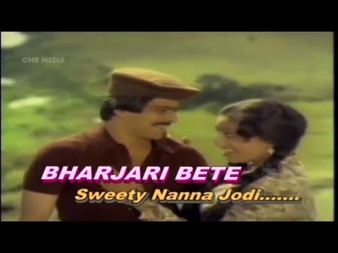 Xxx Mp4 Sweety Nanna Jodi Kannada Hit Song By Ilayaraja Shankar Nag Ambarish Kannada Songs 3gp Sex