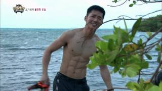 The law of the Jungle(정글의법칙) Ep.72 #34(6)