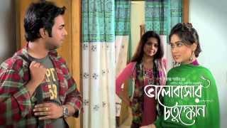 Bhalobashar Chotushkon Full Song by Apurba & Momo 1080P