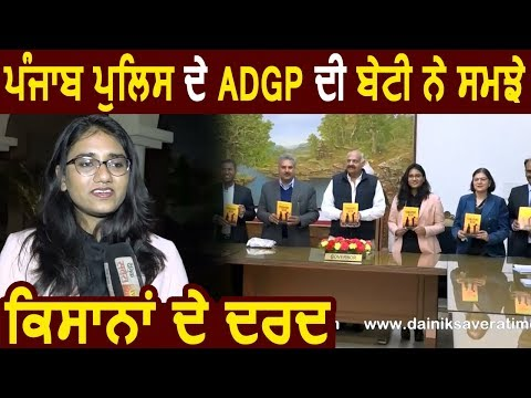 Xxx Mp4 Exclusive Governor V P Badnore ने Launch की ADGP DHOKE की बेटी Shrishti Dhoke की Book 3gp Sex